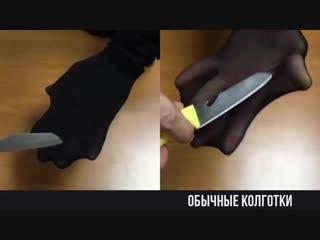 НЕРВУЩИЕСЯ КОЛГОТКИ ElaSlim - ДК