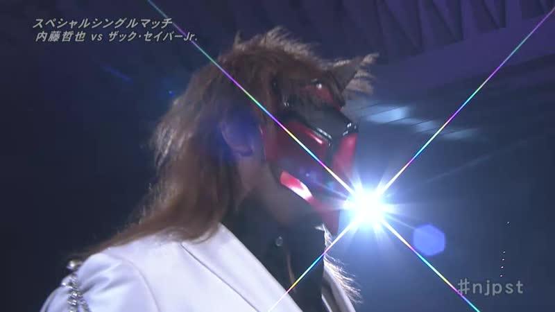 Tetsuya Naito vs. Zack Sabre Jr. - NJPW Power Struggle 2018
