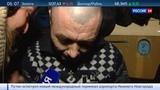 Новости на Россия 24 Обустроить Северный полюс участники экспедиции