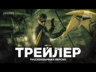 RUS | Трейлер №2: «Титаны» — 1 сезон / «Titans» — 1 season, 2018 | Good People