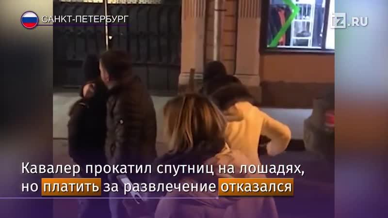 Ночь, улица, стрип-клуб, Аршавин.. Романтические похождения футболиста попали в соцсети