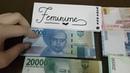Банкноты Индонезии