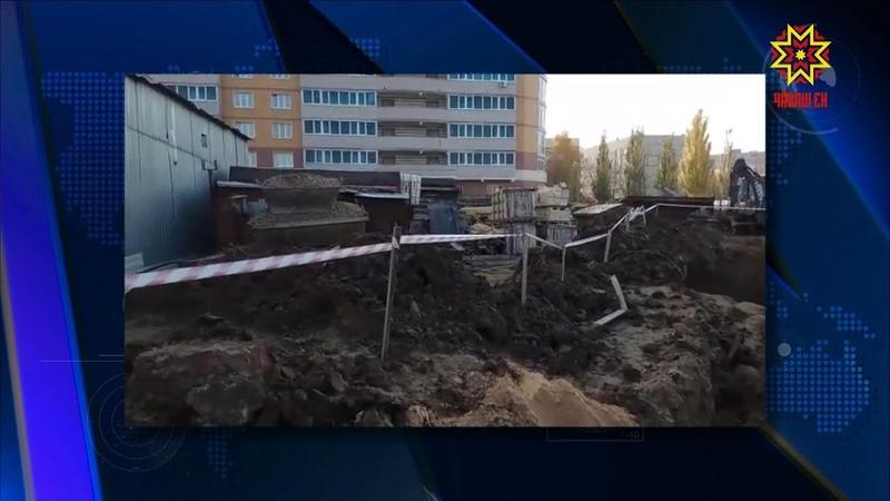 19 октября около 10 часов на строительной площадке в городе Новочебоксарск обвалилась земля.