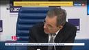 Новости на Россия 24 Международные наблюдатели отметили хорошую организацию голосования на выборах президента России