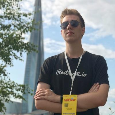 Артём Болденко, Санкт-Петербург
