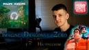 Imagine Dragons - Zero (На русском/перевод от Micro lis) [OST к мультфильму Ральф против интернета]