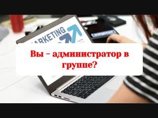 Реклама_eva_target