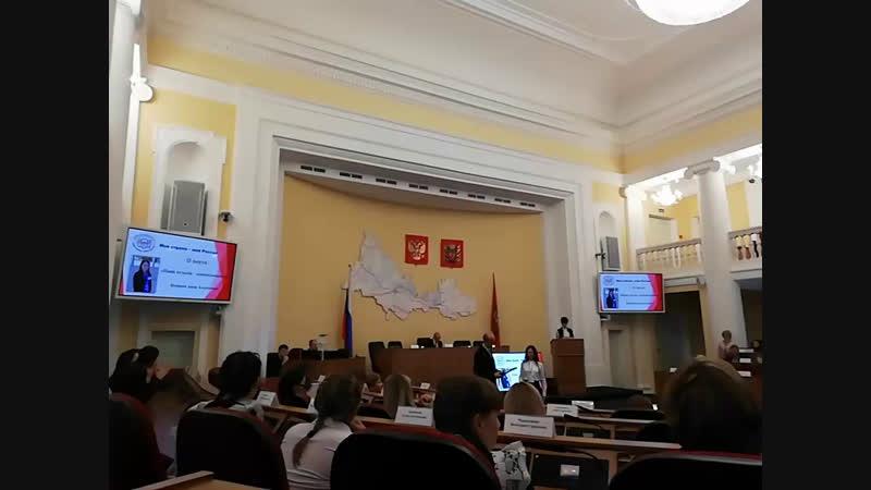Кафедра менеджмента ФГБОУ... - Live