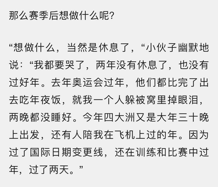 Китай: единым форматом - Страница 46 -ltIumeMles