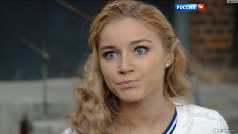 Миндальный привкус любви 1-4 серия (2016) HD 720