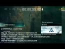 Прохождение ► Assassin's Creed Unity ► Часть 5
