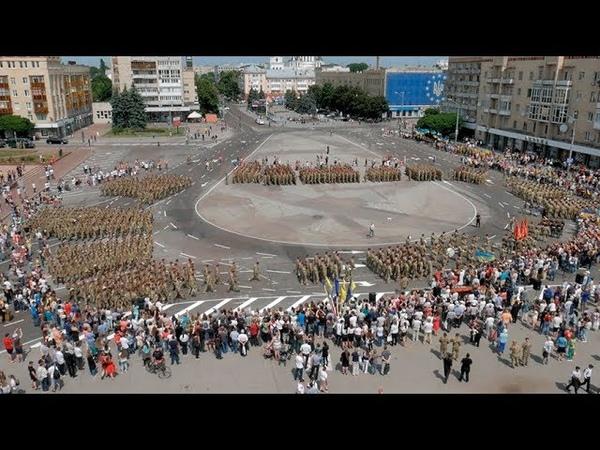 У Житомирі зустріли десантників 95-ї бригади, які повернулися із зони ведення бойових дій