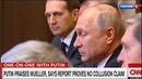 Последнее предупреждение для США что осталось за кадром на встрече Путина и Помпео