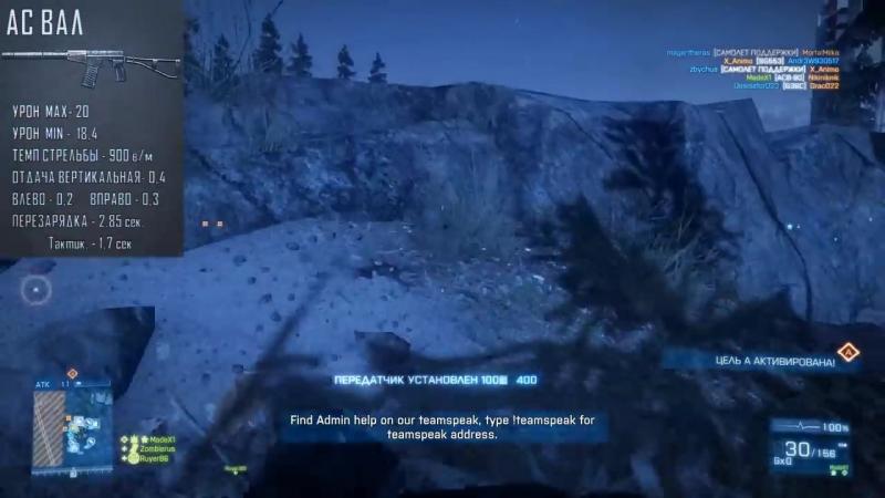 [ZOMBIERUS] Battlefield 3: Лучшие из лучших - PDW (Пистолеты-пулемёты)