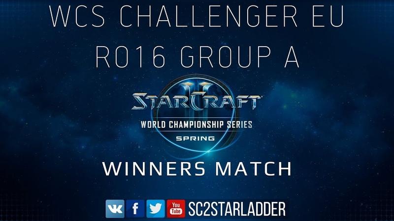 2019 WCS Spring Challenger EU Ro16 Group A Winners Match: Serral Z vs Elazer Z
