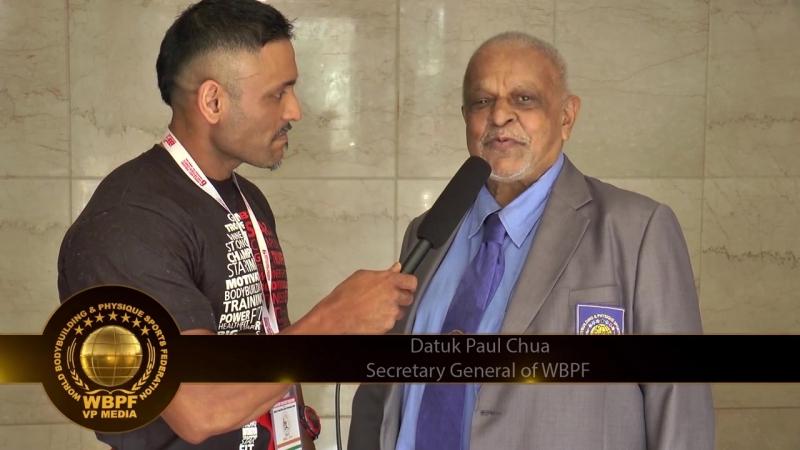 Интервью с генеральным секретарем Всемирной Федерации бодибилдинга WBPF Датук Полом Чуа