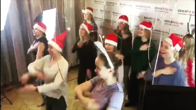 ДР ПанасенкоСкибиди, массовка