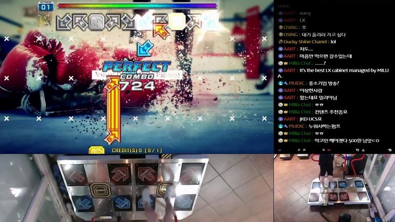 MILLIA PIU Visual Dream 2 (in Fiction) D19 VJ 8G Gold S!