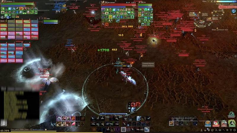 ArcheAge 5 0 Гленн Feat vs Таможня vs LP Surreal Day