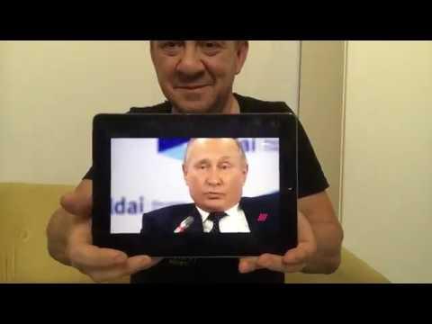 Держите меня семеро Путин берет на понт весь мир