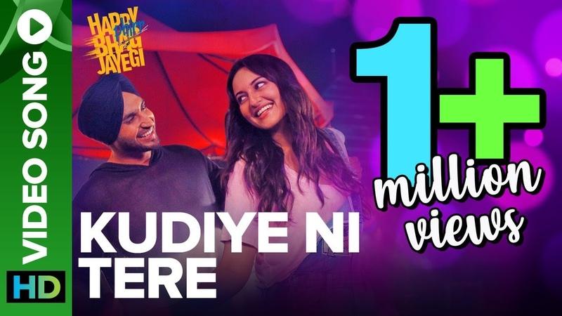 Kudiye Ni Tere Video Song Happy Phirr Bhag Jayegi Sonakshi Sinha Jimmy Shergill Jassie Gill