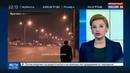 Новости на Россия 24 Не ради кайфа а ради хайпа на смену троллям идет армия хейтеров