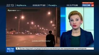 Новости на Россия 24 • Не ради кайфа, а ради хайпа: на смену троллям идет армия хейтеров