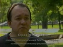 Тоталитарная секта Радастея Человек и закон, ОРТ, 2008 06 18