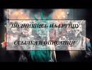 Судная ночь (The Purge) | Трейлер сериала (РУС)