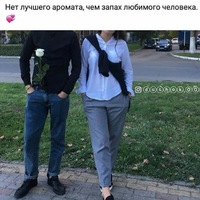 Анкета Aibek Tabun