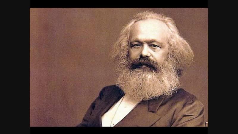 К. Маркс и Ф. Энгельс «Фейербах. Противоположность материалистического и идеалистического воззрений»