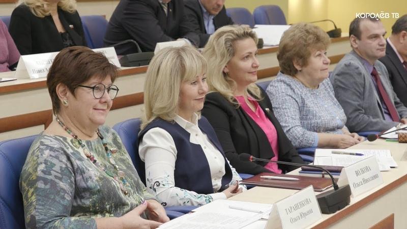 4 5 миллиарда рублей потратят в Королёве в 2019 году на развитие сферы образования