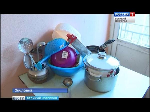 ГТРК СЛАВИЯ Окуловка помощь погорельцам 12 11 18