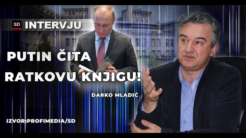 Darko Mladić-Iskrena ispovest: Ratku su nudili slobodu, nije se prodao! Nije odgovoran za Srebrenicu