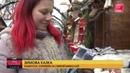 У Львові запрацював різдвяний ярмарок