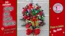 Adorno navideño para puerta o pared 2