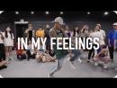 1Million dance studio In My Feelings - Drake  Beginner's Class