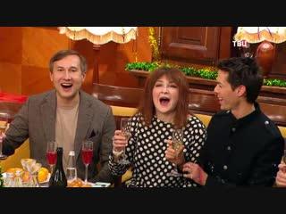 «Приют комедиантов», анонс, 1.01.2019