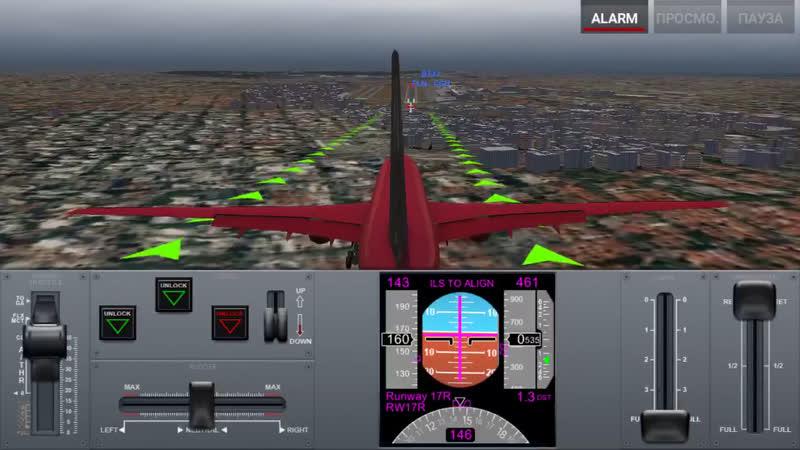 BOEING 757 - Лицензия «D»