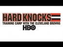 Hard Knocks Cleveland Browns (2018) (2)