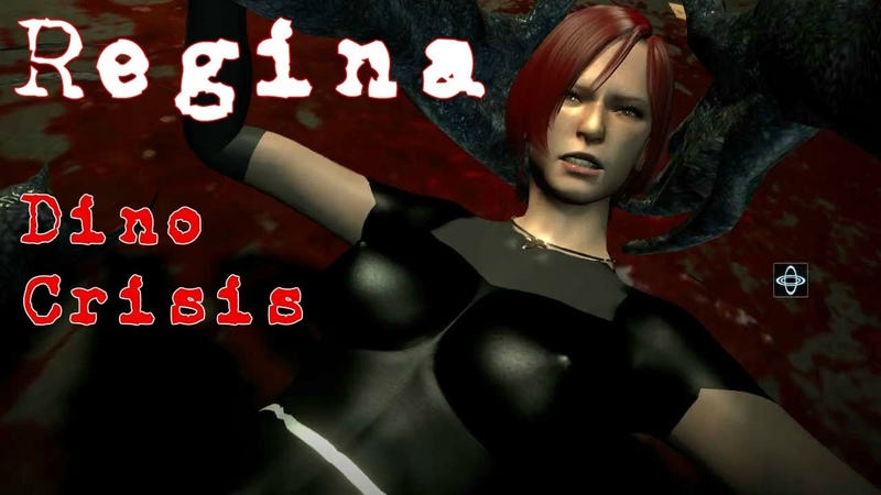 Resident evil 6 Ada Regina Dino Crisis Costume ryona