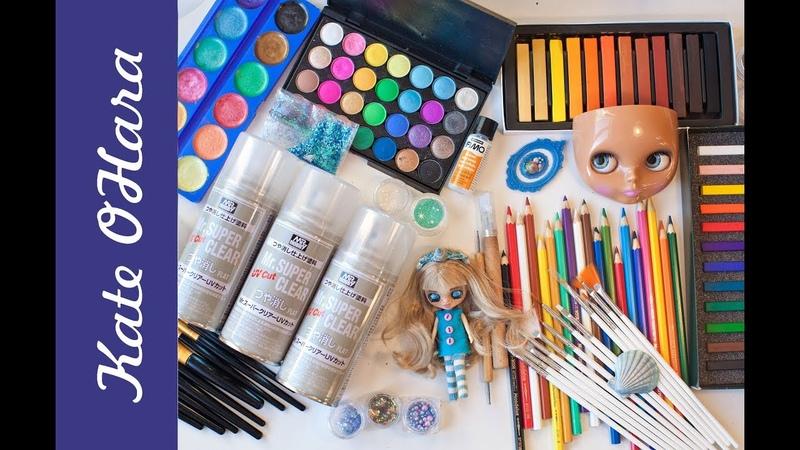 Какие материалы нужны для ООАК и кастома Blythe Обзор моих материалов для кастомизации кукол