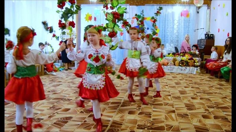 Танец с калиной на утреннике (песня Алеши Калина)