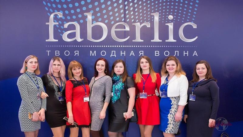 Afacere cu proiectul international ALL IN FABERLIC
