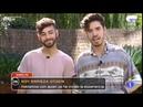 Entrevista a Agoney y Roi en La 1 de Televisión Española. Gala 0 de OT 2018 (parte 1 de 3) 19-9-18