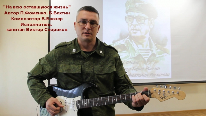 Виктор Скориков, Тюмень.