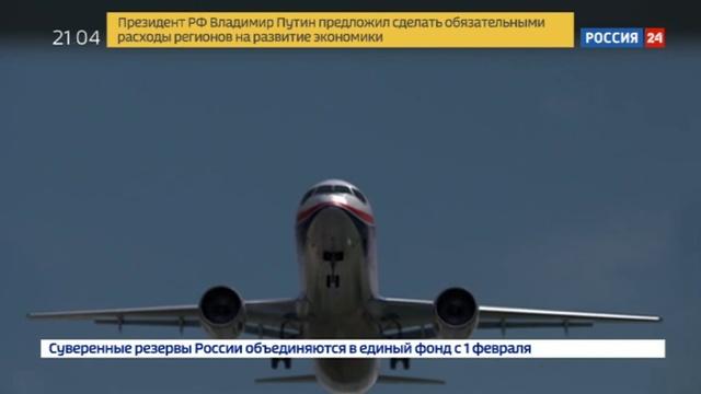 Новости на Россия 24 • Аэрофлот и Ростех договорились о поставке 50 самолетов МС-21