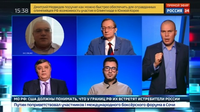 Новости на Россия 24 • Россия может стать одной из мишеней проигравших в Сирии боевиков