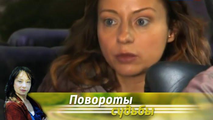 Повороты судьбы Вишня в шоколаде 2013 Мелодрама @ Русские сериалы