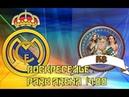 Реал-КВ.Чемпионат Жэка. Лучшие моменты матча